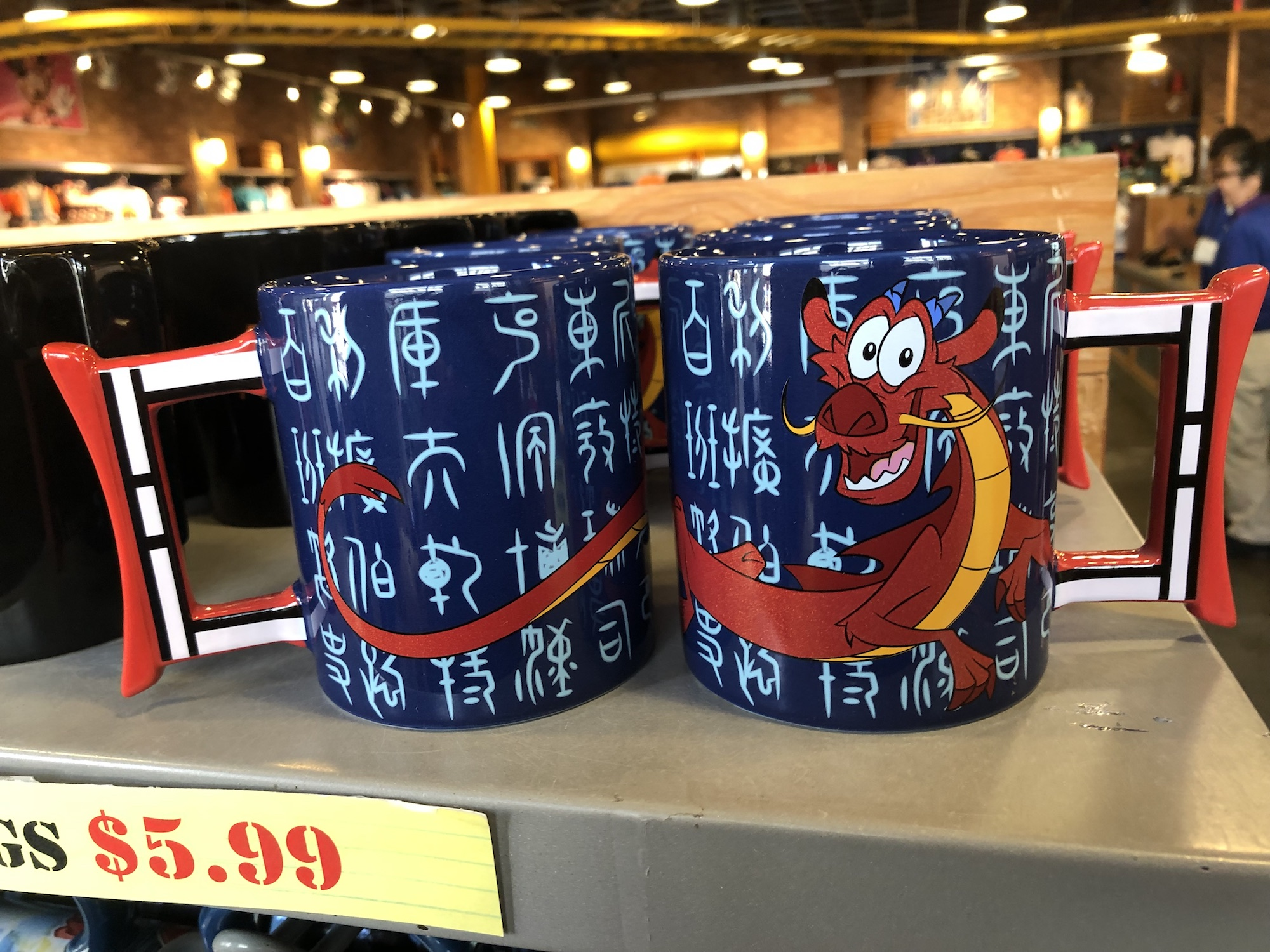 87036519 The Magic, The Memories, and Merch! March 2019 Disney Outlet Store ...