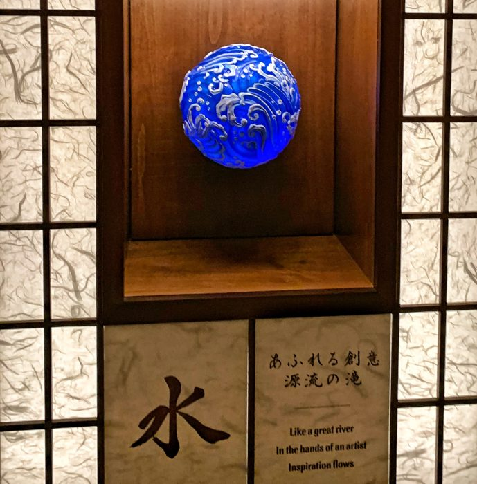 The five natural elements influencing the theme of each dining room at Takumi-Tei include water
