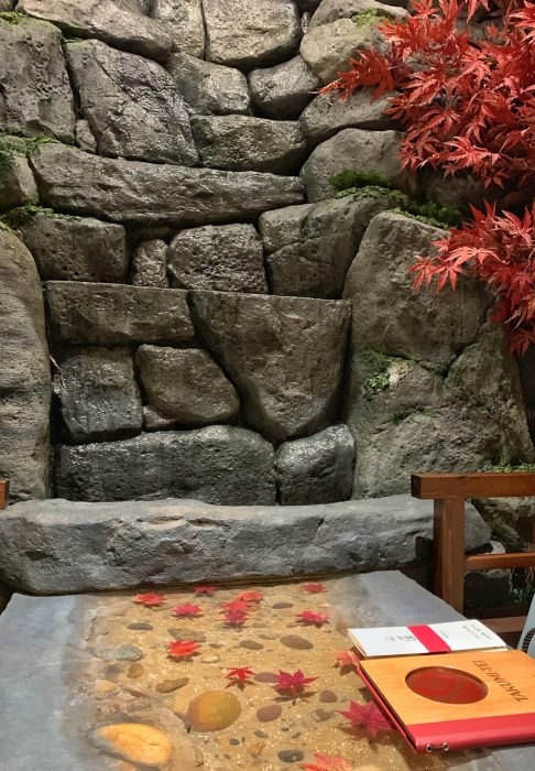 The Chef's Table, located in Takumi-Tei's water room