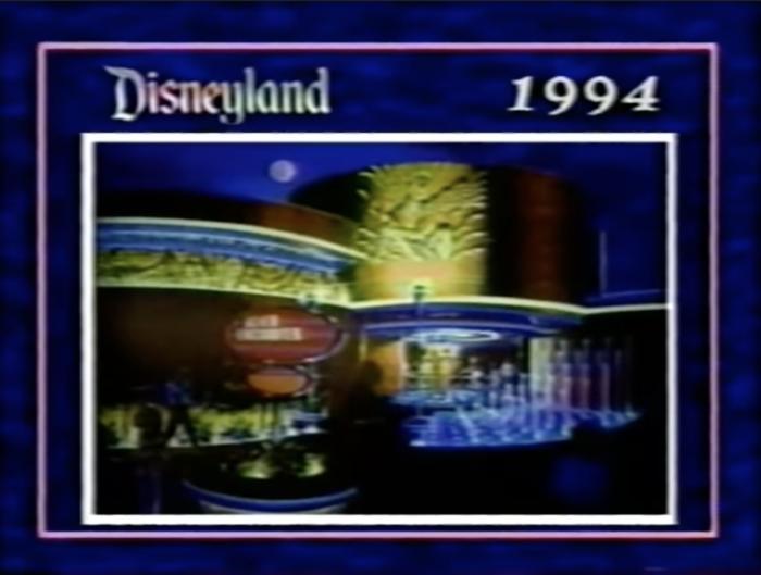 Still image of Alien Encounter concept art for Disneyland.