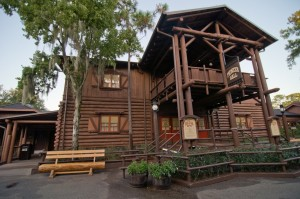 A look at disney 39 s dinner shows blog for Meadow swimming pool fort wilderness