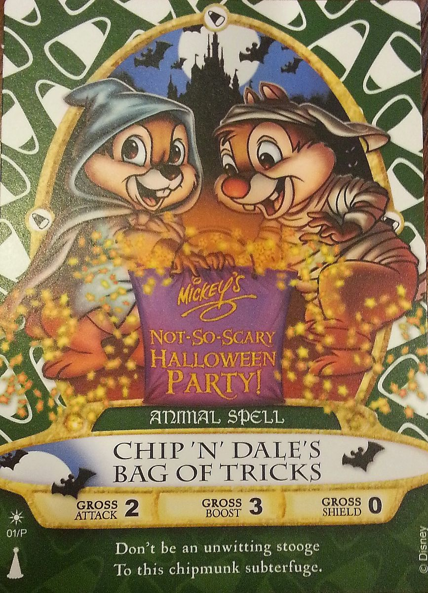 2012 Halloween Card