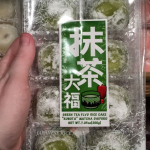 Green Tea Snack Japan