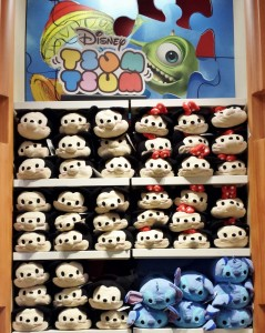 Wall of Tsum Tsums 2