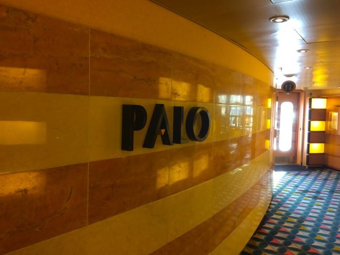 palo_sign