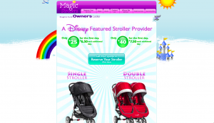 Photo - Magic Stroller