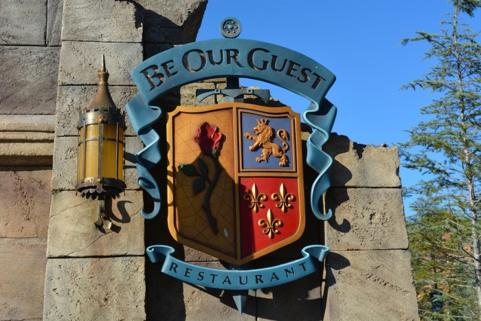 BeOurGuest1