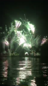 A screen shot from a Periscope broadcast of Illuminations shows some of the limitations of the app: lower-resolution video and portrait format instead of landscape. (Photo by Julia Mascardo)