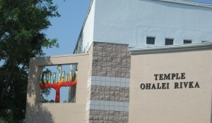Temple Ohalei Rivka is on the site of the Southwest Orlando Jewish Congregation. (Photo by Julia Mascardo)