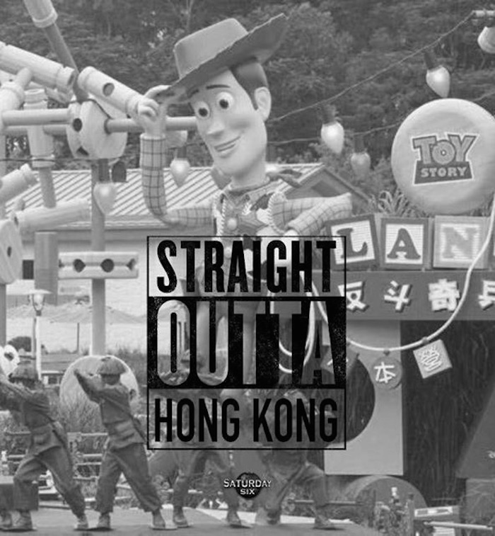 StraightOutta_HK