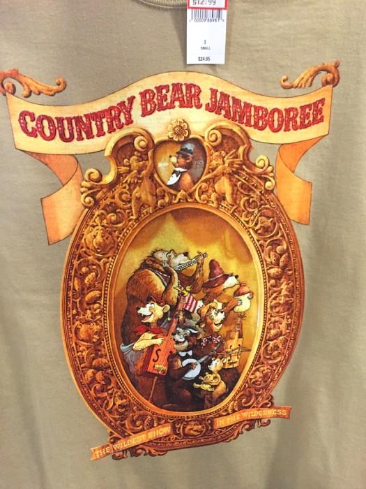 countrybears_2495_1299