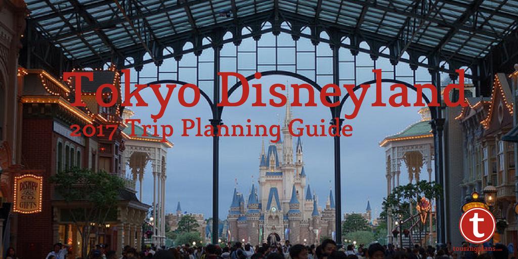 Tokyo Disneyland Trip Planning