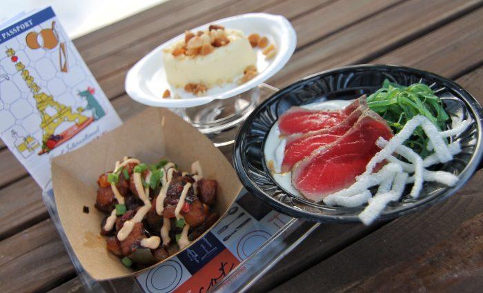Hawai'i's Tuna Tataki, SPAM Hash, and Passionfruit cheesecake