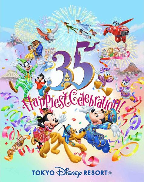 TDR 35th Anniversary