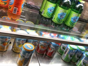 Specialty sodas and teas available, along with standard soft drinks and coffees