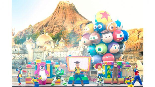 Pixar Playtime