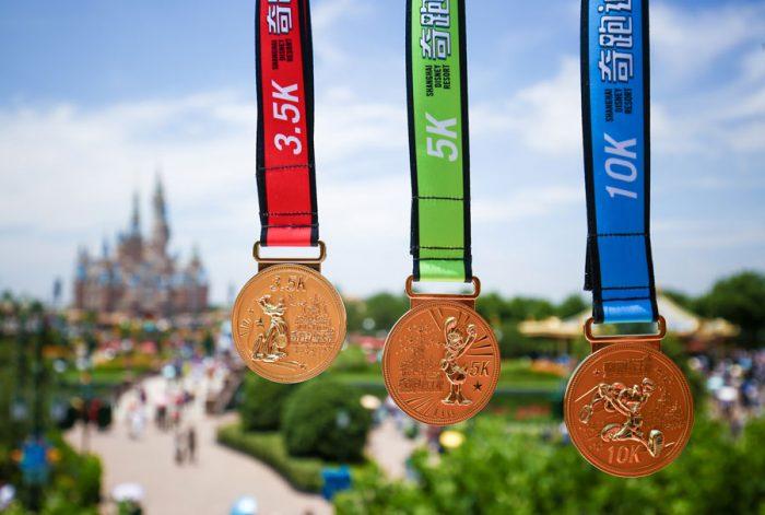 Shanghai medals